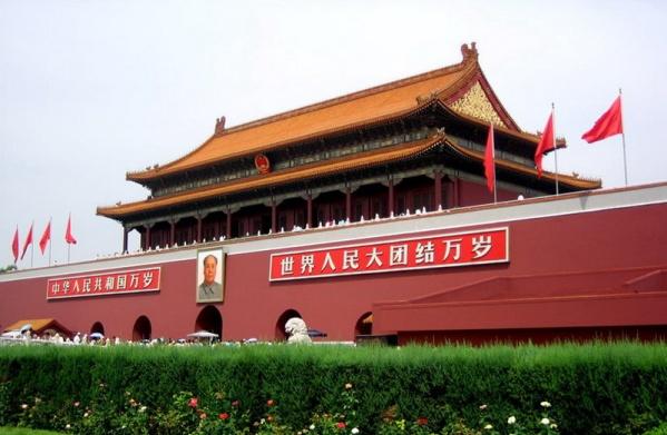 北京常规特惠双卧四日游