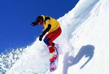 尧山滑雪、皇姑浴温泉两日