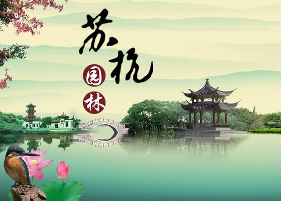 华五+扬州、乌镇东栅纯玩双卧七日游