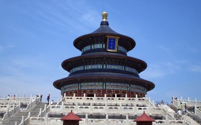 北京单飞四日特惠游(夕阳红)