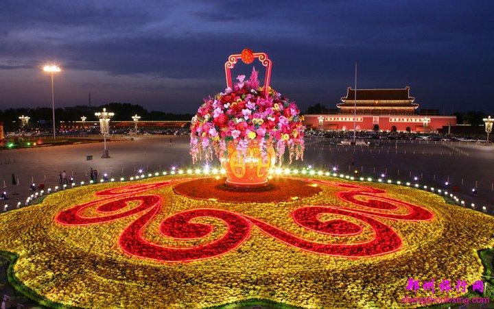 天安门广场观【升旗仪式】,后游览世界八大奇迹之一的万里长城天下
