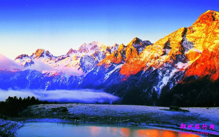 """早餐后乘车前往 玉龙雪山景区,游览被誉为""""天然冰川博物馆""""之称的"""
