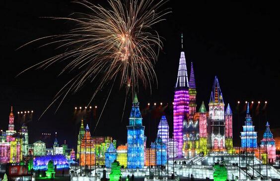 哈尔滨、雪域之