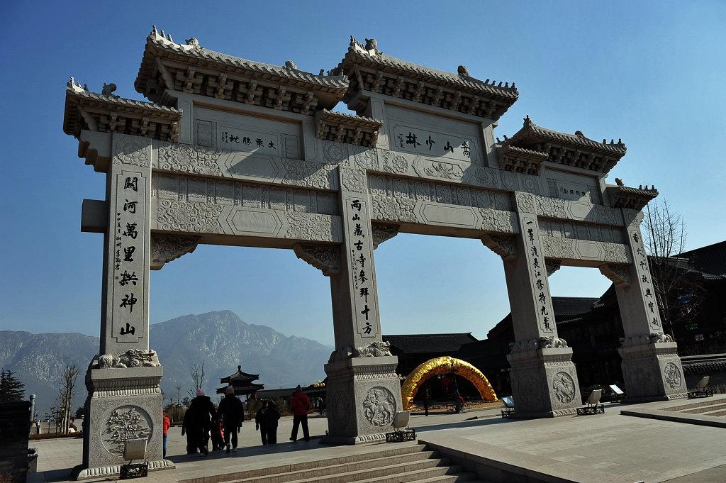 少林寺一日游,郑州到少林寺一日游